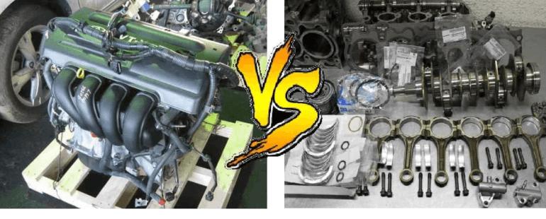 Капиталка или контрактный двигатель
