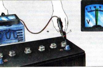 Инструкция по проверке аккумулятора нагрузочной вилкой