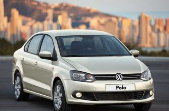 Опыт эксплуатации Volkswagen Polo