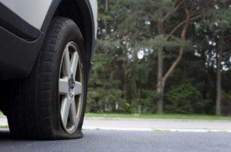 Почему спускает колесо: Причины, что делать, можно ли ехать