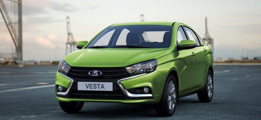 АвтоВАЗ расширяет число версий модели Lada Vesta