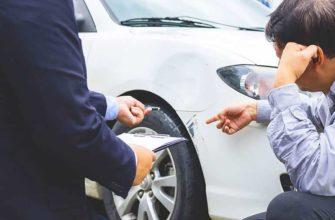 Помощь адвоката для водителя совершившего ДТП