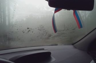 Почему запотевают стекла автомобиля
