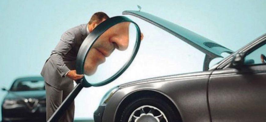 Как выбрать подержанный автомобиль советы!