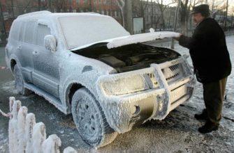Ошибки при запуске двигателя зимой