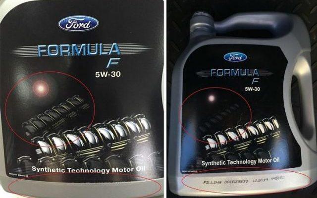 Масло FORD Formula F 5W-30: характеристики, допуски, аналоги